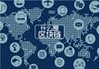 廣州開發跨境發燒貨APP系統商城