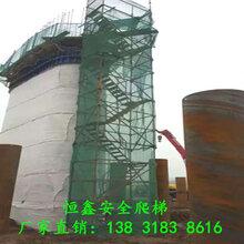 安全爬梯施工爬梯桥梁施工安全爬梯阜城县恒鑫建筑器材厂图片