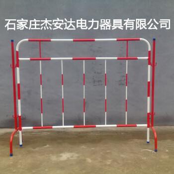 红白相间玻璃钢绝缘片式伸缩围栏生产厂家