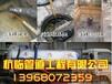 蕭山清理化糞池,靖江鎮化糞池清理