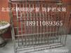 北京丰台和义定做窗户防盗窗阳台护栏断桥铝门窗