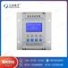 三達wxz196-4電壓互感器中性點消諧器