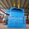 济宁液压打包机厂家,小型废纸打包机