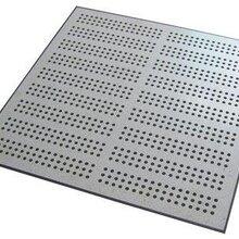 防靜電地板廠家通風防靜電地板廠家直銷價格優惠質量保證圖片