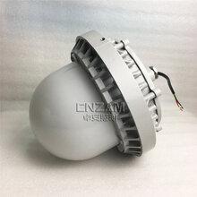 海洋王同款NFC9186LED防眩平台灯图片