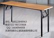 天津课桌椅生产厂家,双人课桌椅书桌椅小课桌