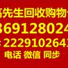 北京收购家乐福购物卡,上门高价回收家乐福卡