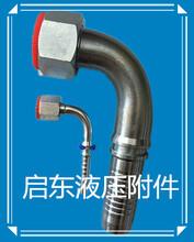 启东液压附件零售胶管讨论型号齐备图片
