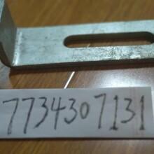 高鐵橋梁護欄欄桿預埋件鋼板單頭螺栓U型螺栓角鋼牛腿槽鋼多元合金共滲鋅鍍鋅圖片