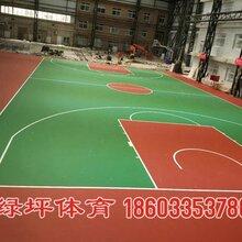 北戴河篮球场施工,体育场地施工找绿坪体育