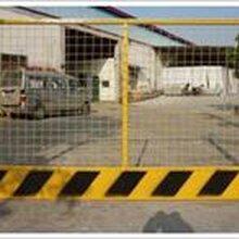 鸿粤现货基坑护栏HY-1建筑工地施工临边防护栏图片