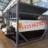 錳礦磁選機錳礦選礦設備