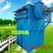 新型环保设备脉冲式布袋除尘器仓顶木工式锅炉除尘器