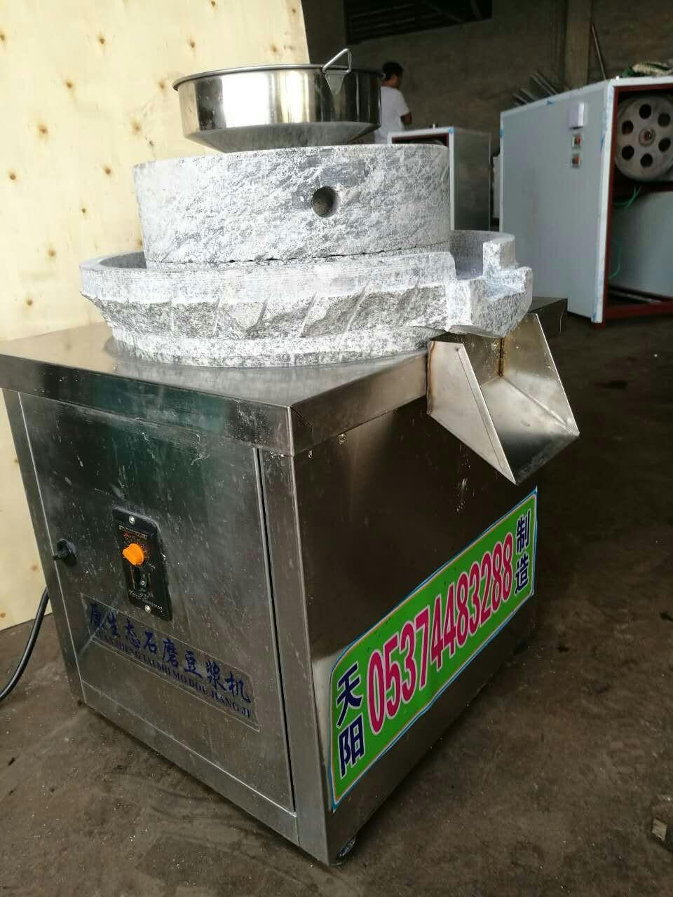 玉米电动石磨机报价 厂家