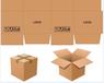 批發淘寶電商個性化紙箱現貨定做特硬紙箱定制紙箱打包發貨紙盒特硬