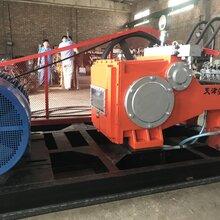 供應天津沃特泵業有限公司高壓注漿泵注漿泵柱塞泵泥漿泵灌漿泵GZB-90E圖片