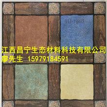廠家直銷納米復合透水磚高強度復合透水磚生態景觀(guan)擋(dang)土牆(qiang)
