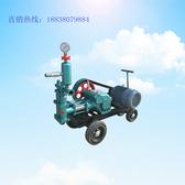 厂家供应BW70-8砂浆泵抗浮锚杆注浆固结注浆成都双缸注浆机