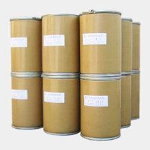 邻苯二甲酸二辛酯厂家批发价格现货直销