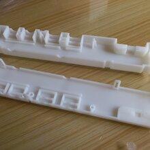 工業級3D打印產品手板模型加手板件打樣圖片