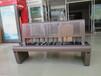 青海青海湖光伏智能椅太陽能椅戶外充電椅太陽能椅WY-006