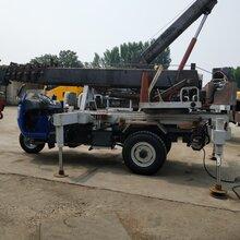 甘肅慶陽油電兩用三輪吊車吊重3噸小型吊車適合地方狹窄使用