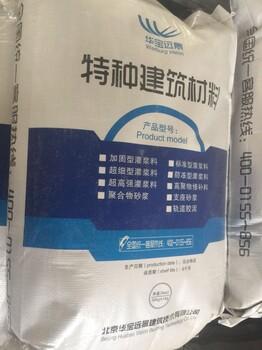 减水剂多少钱一吨
