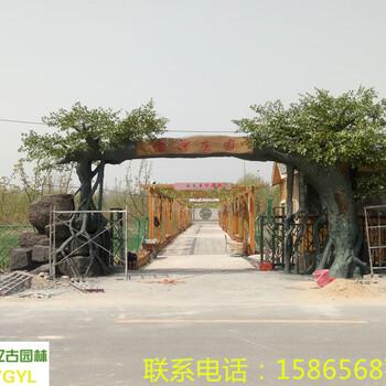 江苏生态园大门_生态园大门制作单位