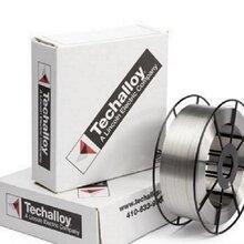 美國泰克羅伊Techalloy99鑄鐵焊絲ERNiCl鎳基焊絲純鎳焊絲圖片
