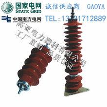 YH5CX-42/120氧化锌避雷器图片