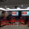 南京最高端抢答器,最霸气抢答器租赁,评分去,表决器。