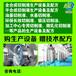 切削液設備切削液生產設備廠家切削液配方哪里質量優價格近民