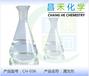 東莞昌禾CH-053除油劑直銷