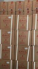 茅臺系列醬香型白酒天朝上品貴人面向全國批發零售