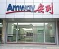 吴江哪里有卖安利产品的?吴江安利专卖店地址是?