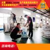 江苏玻璃水生产商家,玻璃水配方