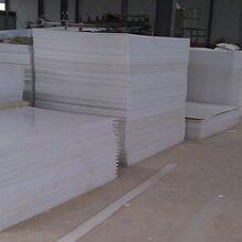 安装超高分子量聚乙烯板,含硼聚乙烯板,护舷贴面板