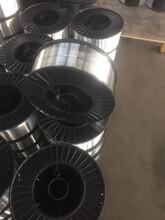 铝模板焊接材料ER5356铝焊丝铝镁焊丝图片