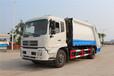 壓縮式垃圾車配置有哪些?東風天錦壓縮式垃圾車怎么樣?