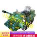 豪華軟座大型越野坦克風靡時代戶外游樂設備全自動油電混合坦克