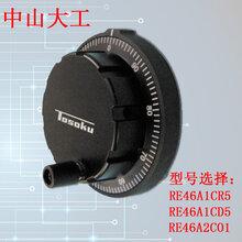 TOSOKU东侧面板式手摇脉冲发生器RE46A1CR5,CD5,A2CO1旋转编码器图片