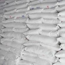 湖北武汉氟氢化钠生产厂家销售现货价格含量图片