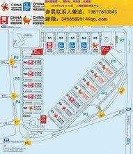 2018中國嬰童展_童車、安全座椅、嬰童家具、童裝、展會