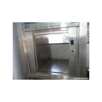 餐廳電梯上菜電梯窗口式廚房電梯廠家價格圖片