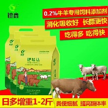 牛羊吃什么催肥快牛吃什么长得快牛羊催肥增重王图片