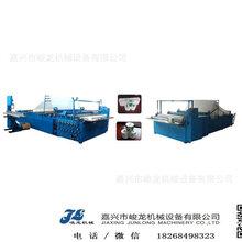 JL-F1900型卷筒衛生(sheng)紙壓花打孔分切復卷機,卷紙機圖片