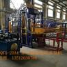 山东聊城彩砖机出砖系统水泥砖制砖机JH-QT5-20A厂家直销