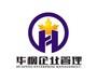 山東省投資公司轉讓備案首選