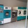 石家庄洗衣店加盟哪个好干洗衣服的设备多少钱一套