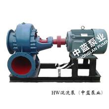 HW-S臥式型混流泵圖片